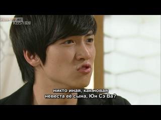 Улыбнись, Дон Хэ / Smile, Dong Hae / Useora Donghaeya серия 31/159