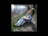 Весна под музыку L.N.G. Kiss, Domino feat.Loc Dog - Пускай (2011). Picrolla