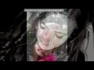 «посетительницы публичного дома | #3 (альбом полный)» под музыку Камеди Клаб - Ах, Таня, Таня, Танечка)))))). Picrolla