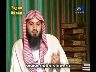 Лекция шейха Аль-Арифи