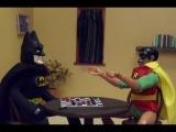 Робоцып - Бэтмен и Робин
