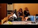 Девчонки помашите ручкой в камеру