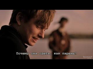 Не сдавайся / Restless (2011)