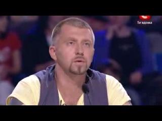 Х фактор 2 Сергей Дацко Luna Tu Alessandro Safina