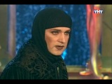 Руслан Белый - Чёрная вдова