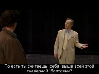 Пращи и стрелы (сериал) (2003-2006)