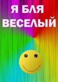 Саша Иванов, 20 апреля , Белебей, id125592769