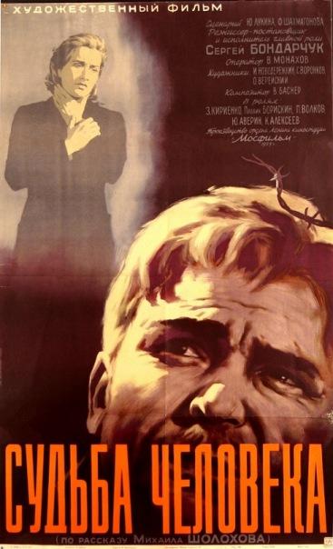 Фильм ловушка для золушки франция 1965 смотреть онлайн