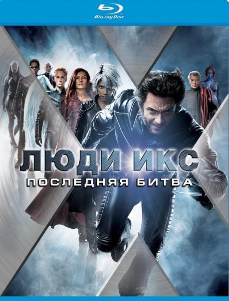 смотреть фильмы россия новинки мелодрама россия 2015