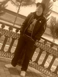 Пылаюший Любовью, Баку