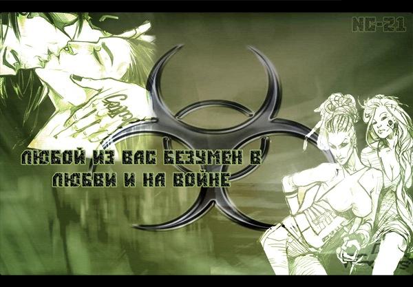 http://cs5097.vkontakte.ru/u6884666/128557316/x_f5b7dda0.jpg