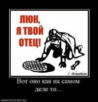 Qwe Qwe, Калининград, id89413770