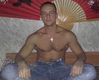 Сергей Богданов, 9 июня 1993, Дрогичин, id114189862