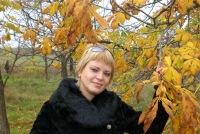 Ольга Шашкина, 23 апреля 1991, Одесса, id118811174