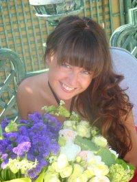 Юлия Лесник, 6 июня 1985, Москва, id2991763