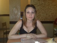 Нина Краюшкина, 25 октября , Владикавказ, id46621580