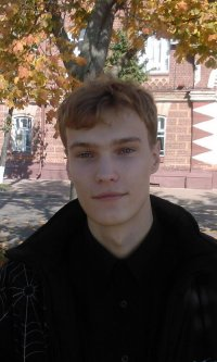 Алексей Жиляев, Кострома