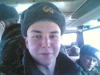 Славик Лыхно, 21 апреля 1990, Яготин, id31478937