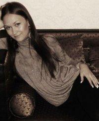 Аня Дзизинская, 4 декабря 1989, Донецк, id57934172