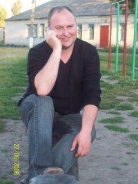Виталий Корж, 26 февраля 1976, Першотравенск, id63660522