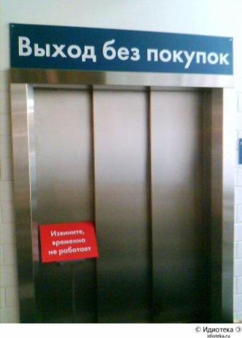 Умом Россию не понять X_1d591ace