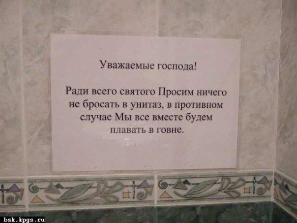 Умом Россию не понять X_b2438284
