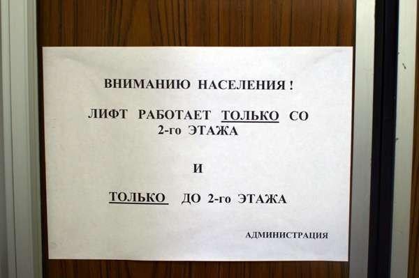 Умом Россию не понять X_e290d0db