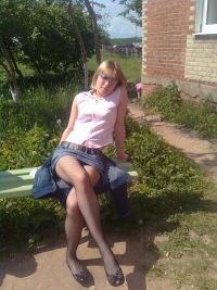 Наталья Данилова, 7 ноября 1992, Новосибирск, id121662502