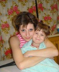 Анастасия Михейлис, 26 января 1992, Протвино, id88029787