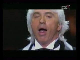 Д.Хворостовский и И.Крутой в программе «Дежавю»