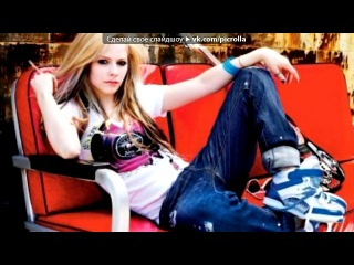 «Avril Lavigne» под музыку Avril Lavin &  Lil Mama - Girlfriend . Picrolla
