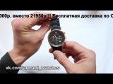 Оригинальные часы Emporio Armani AR5905 дешевле на 60%