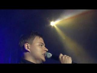 Emīls Balceris - Pilnmēness naktī