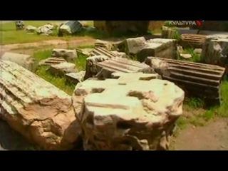 Мировые сокровища культуры. Древний Рим