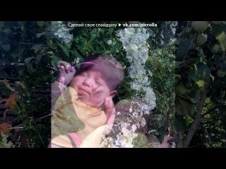 «Сынулька» под музыку Теона Дольникова - Лунный свет в окошко (Колыбельная для будущих и настоящих мам). Picrolla