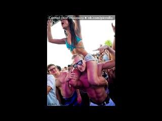 «Armin Van Buuren @ Beach Club» под музыку Armin van Buuren - Summer Parade Trance 2010 mix [(Compilation: Cosmic Gate feat Emma Hewitt - Not Enough Time (Radio edit - minimal)](FLAC to Mp3 - 320kbps Original Quality ✔). Picrolla