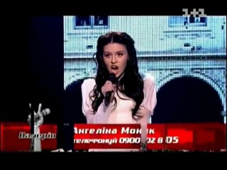 Голос краины 2 Ангелина Моняк