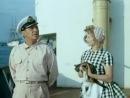 Причёска (Полосатый рейс, 1961)