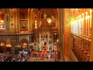 Пасха Христова / Прямая трансляция Пасхального богослужения из Храма Христа Спасителя в Москве (2012)