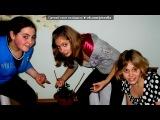 «мой любимка 9-Б» под музыку ♥♥♥♥♥ Девчёнка рэп читает про друзей ♥♥♥♥♥ - Для ... Даши... Насти ... САШИ... Димы ... андрея .ОЛЕГА . Ани ... Танюшки ...Яны..Леси.. Маришки)) Люблю вас *** ВЫ САМЫЕ КЛАССНЫЕ ДРУЗЬЯ*** ВЫ СДЕЛАЛИ МОЮ ЖИЗНЬ ЯРЧЕ***. Picrolla