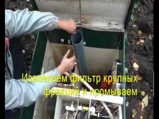 Сервис автономной канализации на примере Юнилос Астра 5 смотреть онлайн без регистрации
