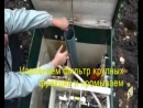 Сервис автономной канализации на примере Юнилос Астра 5