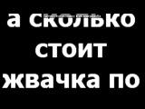 «ФотоШутки» под музыку WaP.Ka4Ka.Ru - Супер Мелодия - Пианино, Скрипка и Бит. Picrolla