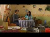Молодожены 1 сезон 4 серия (2011)