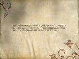 Русские цари. Веселая царица. Елизавета Петровна (7 серия)