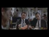 Гениальная сцена из фильма Квентина Тарантино про чаевые