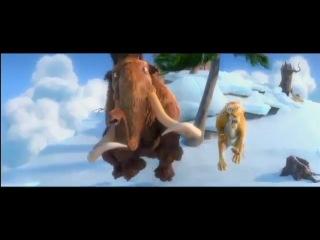 Трейлер к мультфильму - Ледниковый период 4. Континентальный дрейф (Ice Age. Continental Drift) [2012] (Международный трейлер)