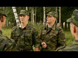 Кремлевские Курсанты 1 сезон 4 серия