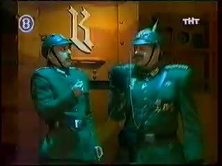 Журнал видео комиксов Каламбур 43 выпуск ТНТ 2003