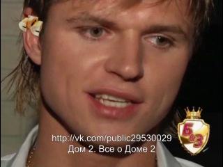 Ольга Бузова в программе Богатые и знаменитые (эфир от 11.04.2012 г.)